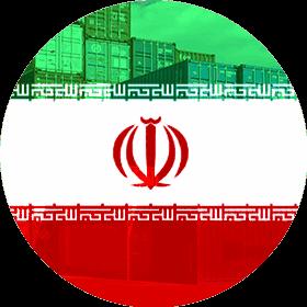 Контейнерные перевозки из Ирана