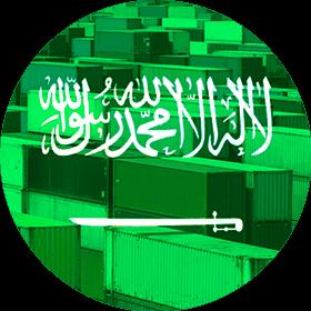 Контейнерные перевозки из Саудовской Аравии, стоимость экспедирования, автомобильной и морской перевозки
