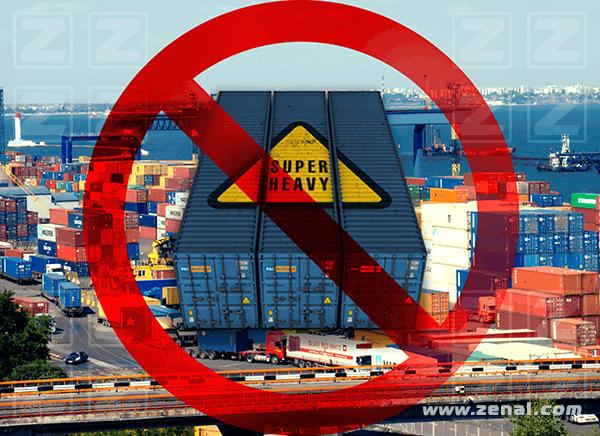 Порт Одесса не принимает контейнера с общим весом автопоезда более 44т.
