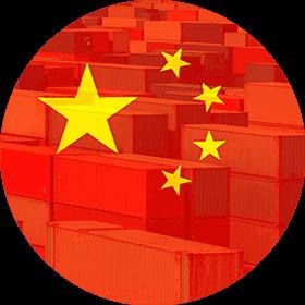 Доставка контейнера из Китая