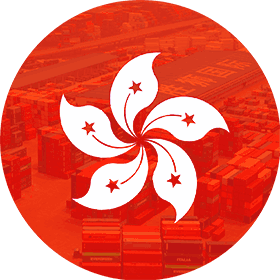 Контейнерные перевозки из Гонконга